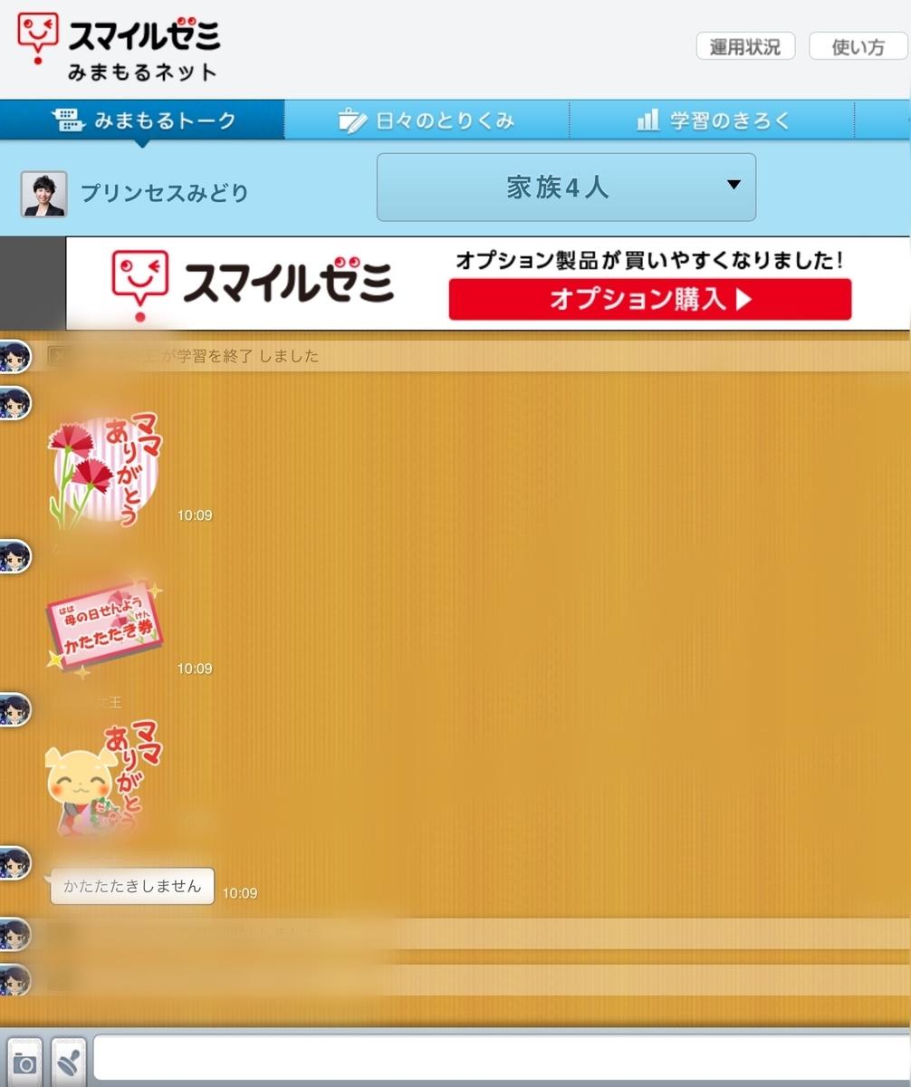 f:id:tatsumix:20200510114622j:plain