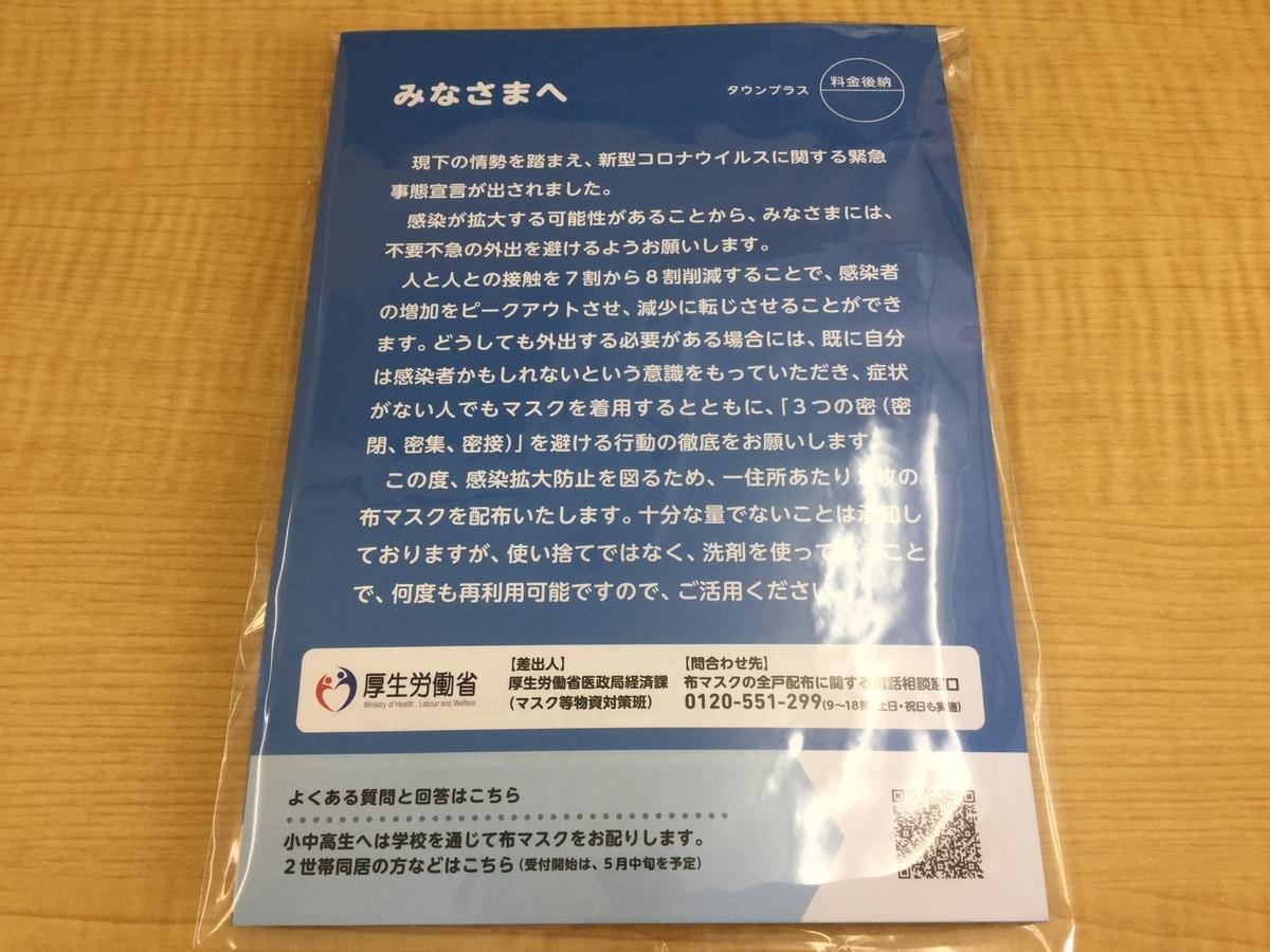 f:id:tatsumix:20200513195026j:plain