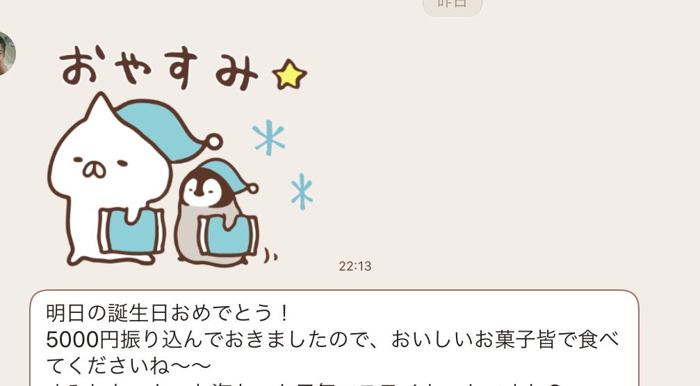 f:id:tatsumix:20200516222125j:plain