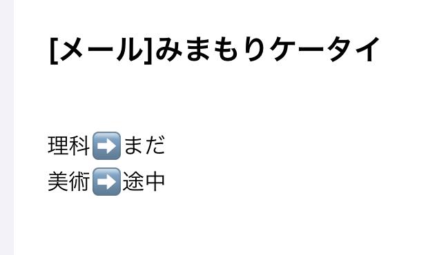 f:id:tatsumix:20200518065713j:plain