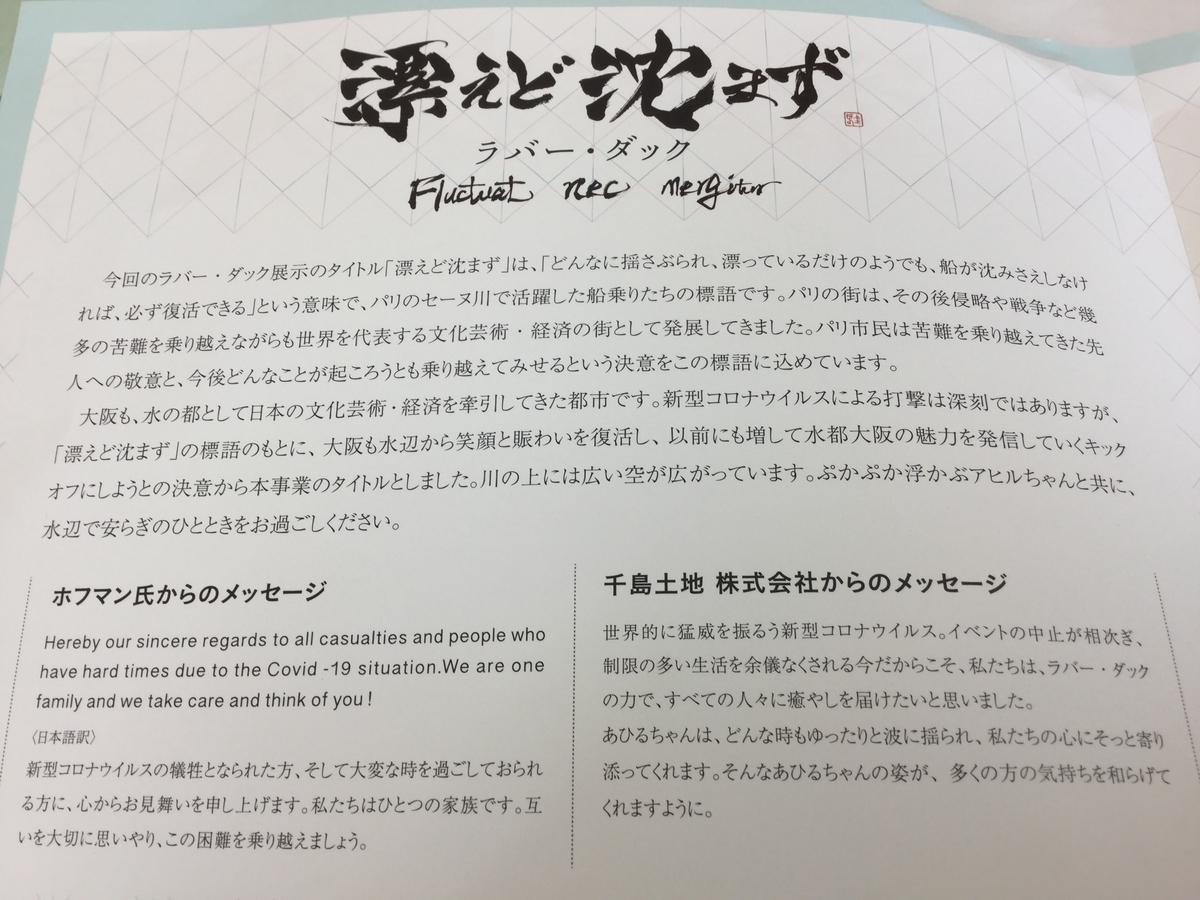 f:id:tatsumix:20200802235550j:plain
