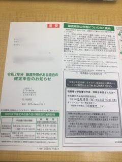 f:id:tatsumix:20210302172146j:plain