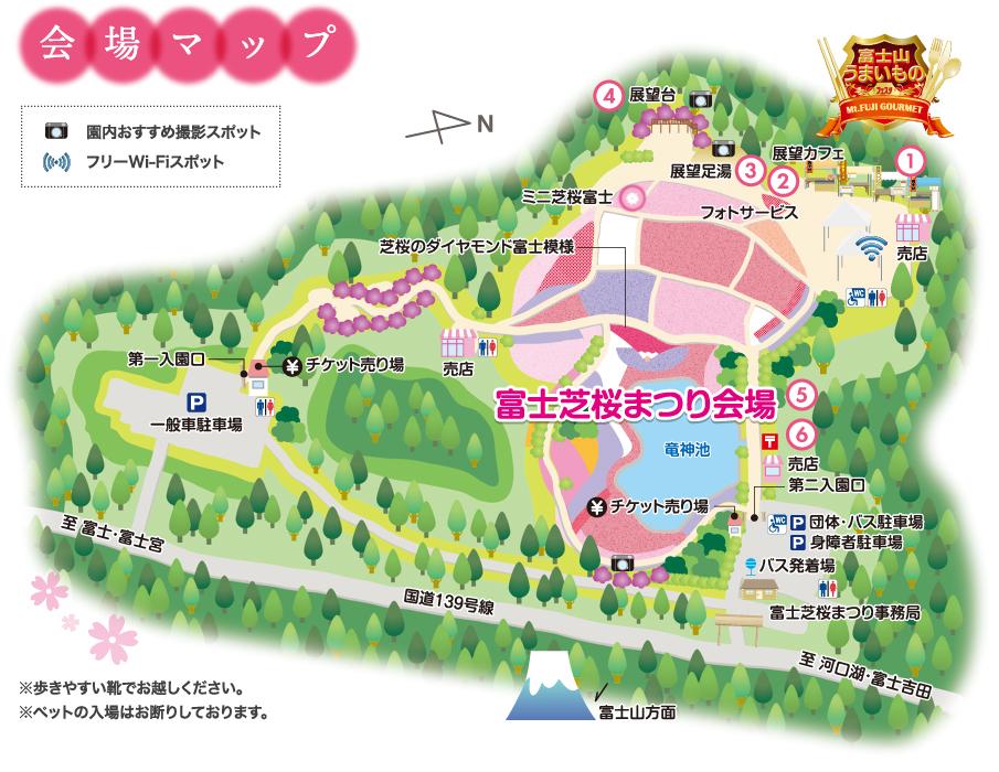 f:id:tatsumo77:20170510080514p:plain