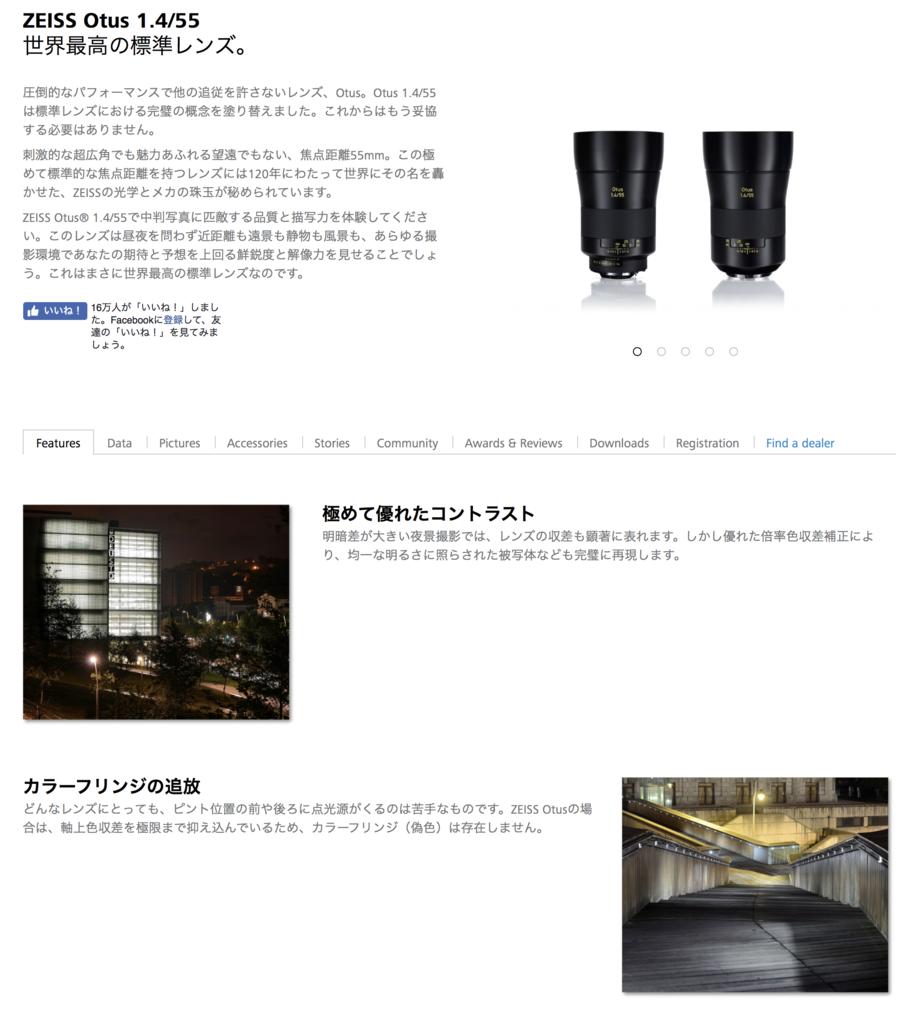 f:id:tatsumo77:20170604194455p:plain