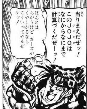 f:id:tatsumo77:20170629145951j:plain