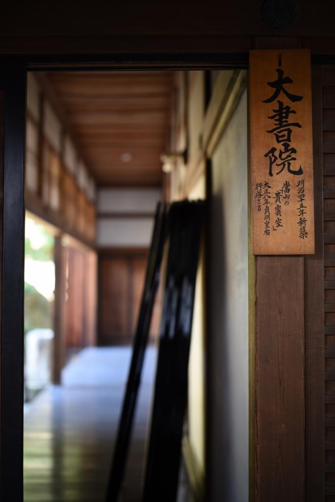 f:id:tatsumo77:20170629213554j:plain