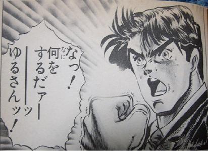 f:id:tatsumo77:20170702090646j:plain