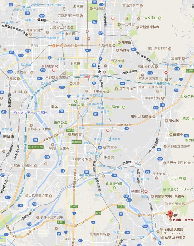 f:id:tatsumo77:20170703220432p:plain