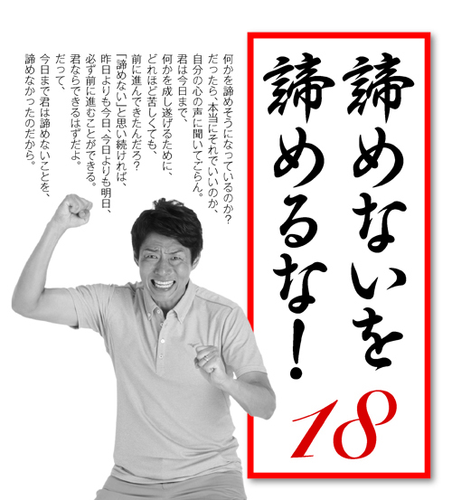 f:id:tatsumo77:20170703221038j:plain