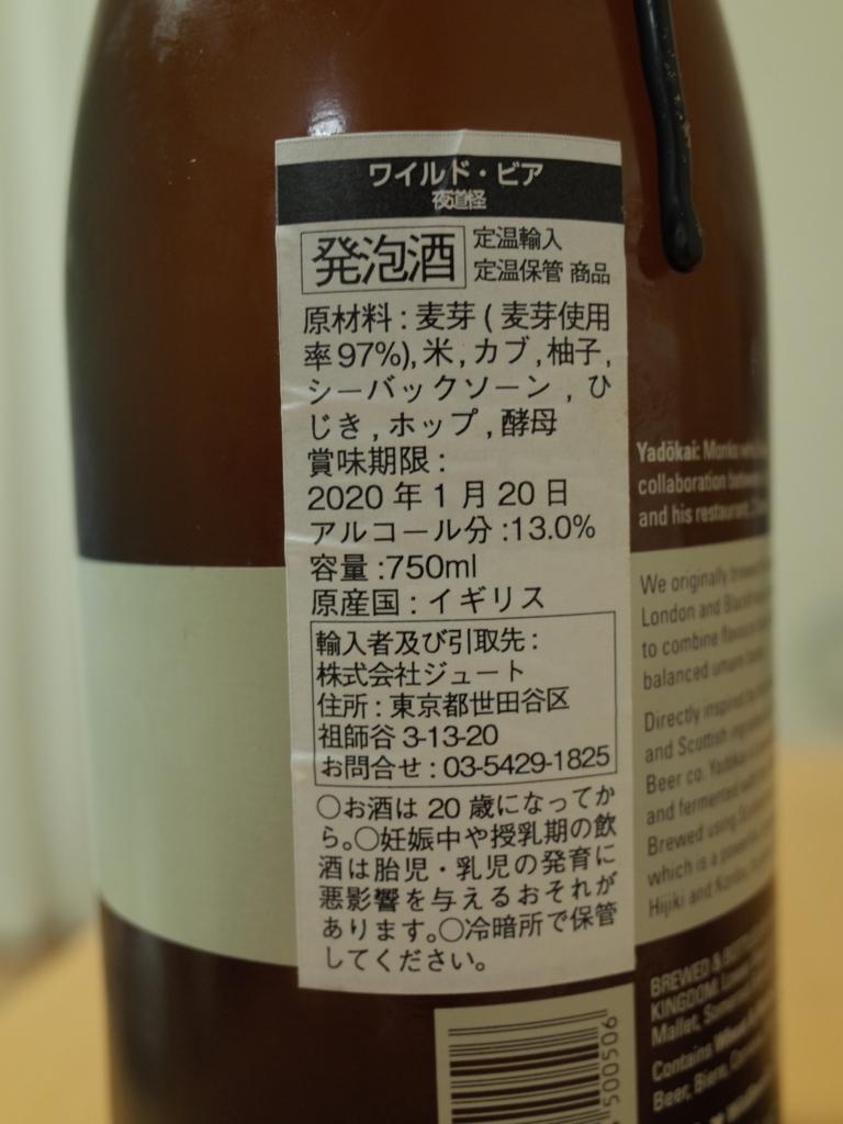 f:id:tatsumo77:20170714205413j:plain