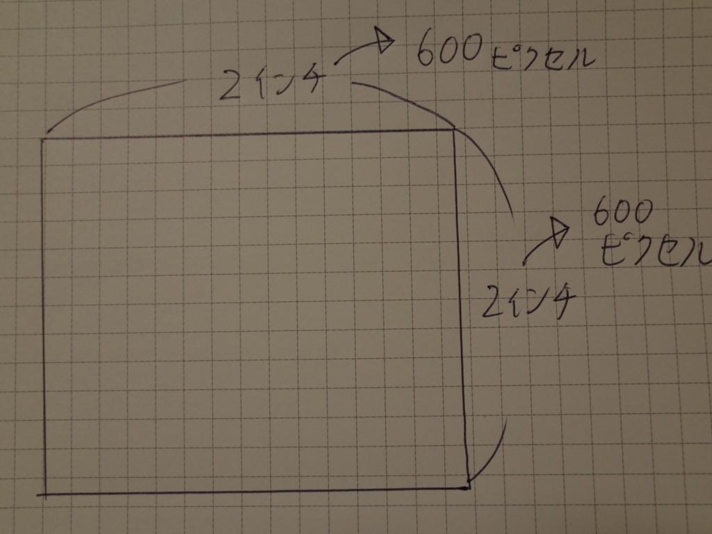 f:id:tatsumo77:20170722235044j:plain