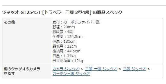 f:id:tatsumo77:20170818124306p:plain