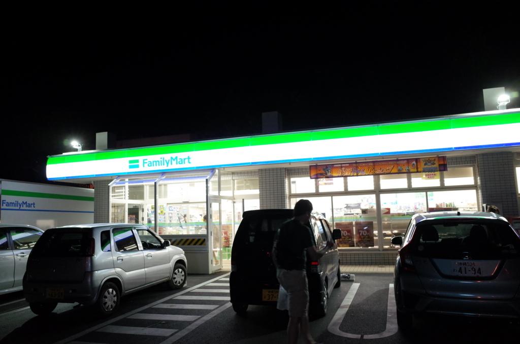 f:id:tatsumo77:20170831112351j:plain