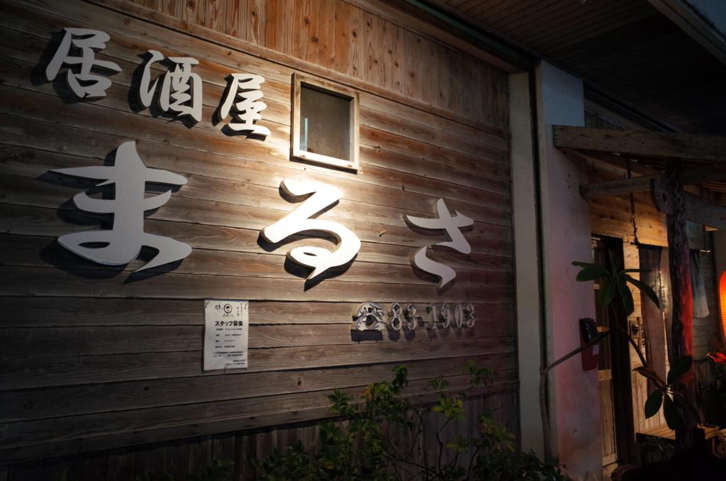 f:id:tatsumo77:20170831113220j:plain