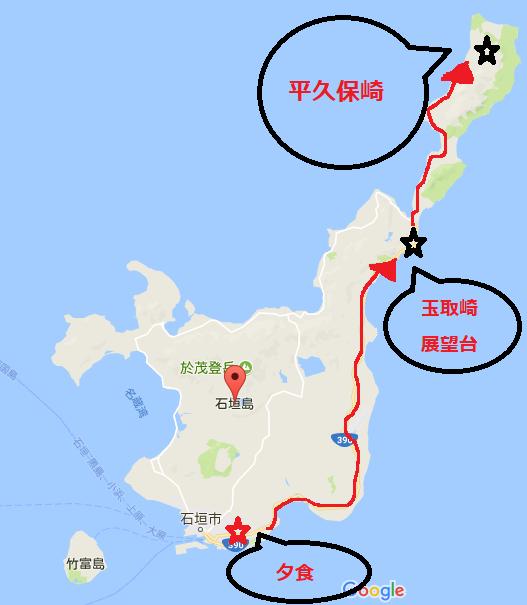 f:id:tatsumo77:20170901174621p:plain