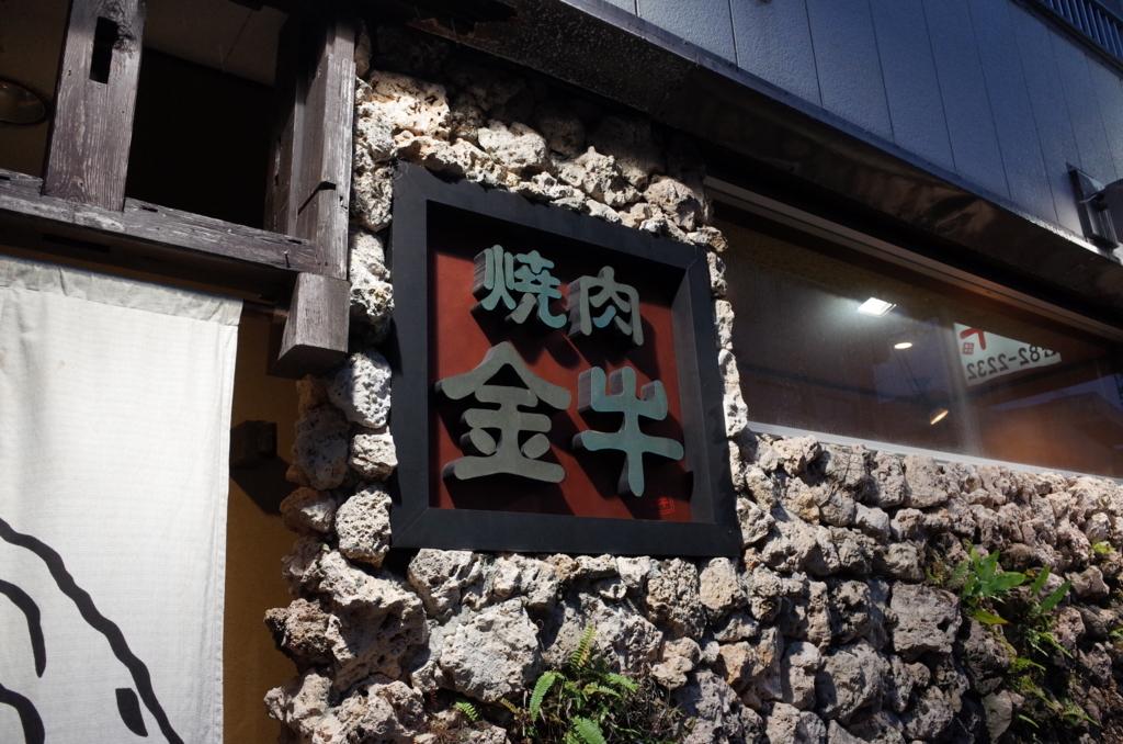 f:id:tatsumo77:20170902102708j:plain