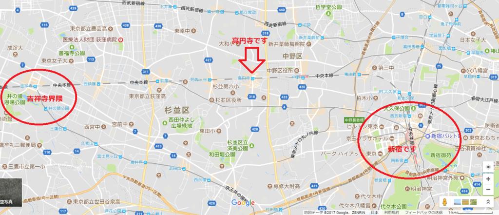 f:id:tatsumo77:20170912103658p:plain