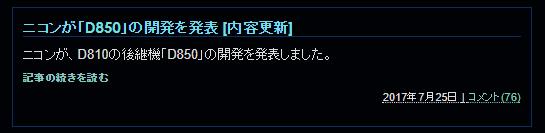 f:id:tatsumo77:20170917180323p:plain