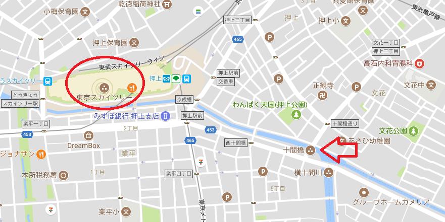 f:id:tatsumo77:20170920013301p:plain