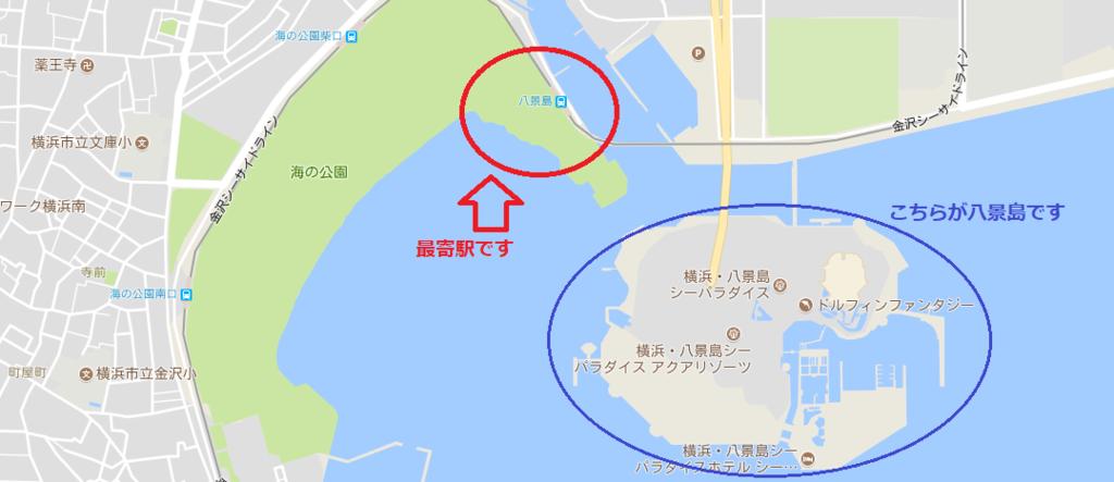 f:id:tatsumo77:20170924115727p:plain