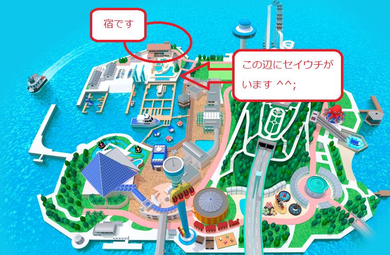 f:id:tatsumo77:20170926173207p:plain