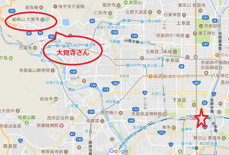 f:id:tatsumo77:20171003070624p:plain