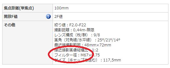 f:id:tatsumo77:20171025054121p:plain