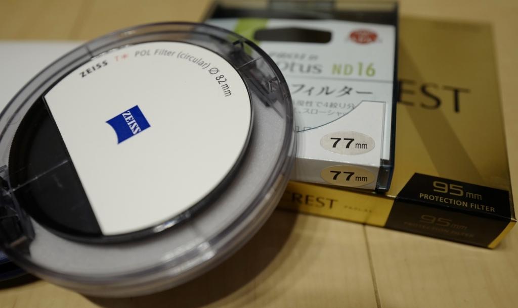 f:id:tatsumo77:20171026080134j:plain