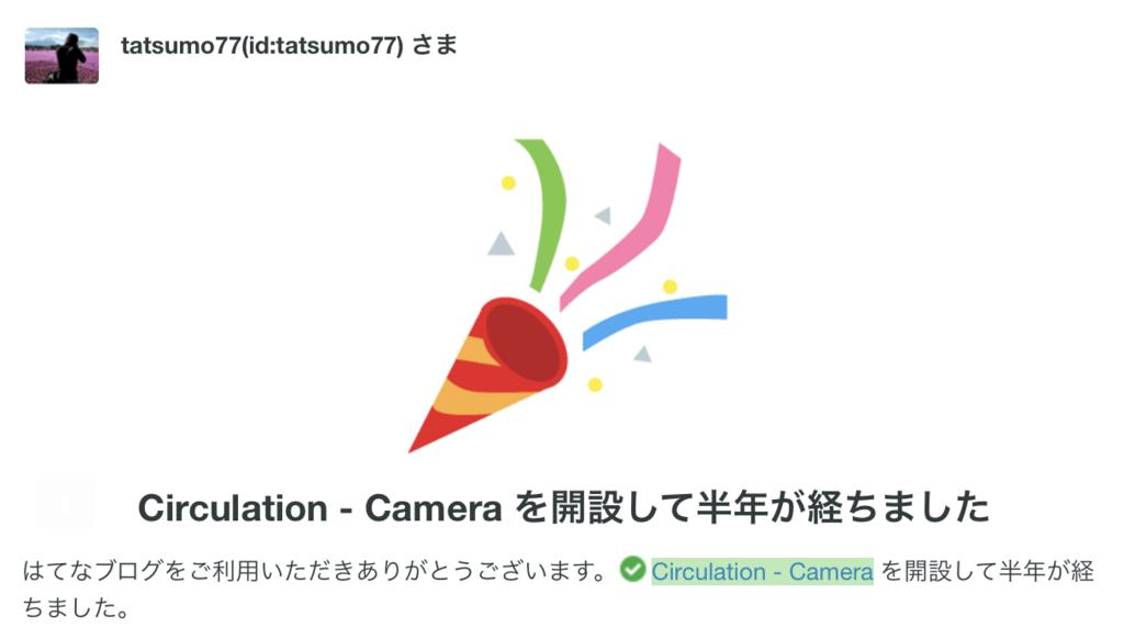 f:id:tatsumo77:20171109182629p:plain