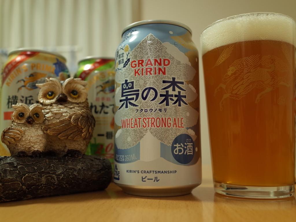 f:id:tatsumo77:20171211075742j:plain