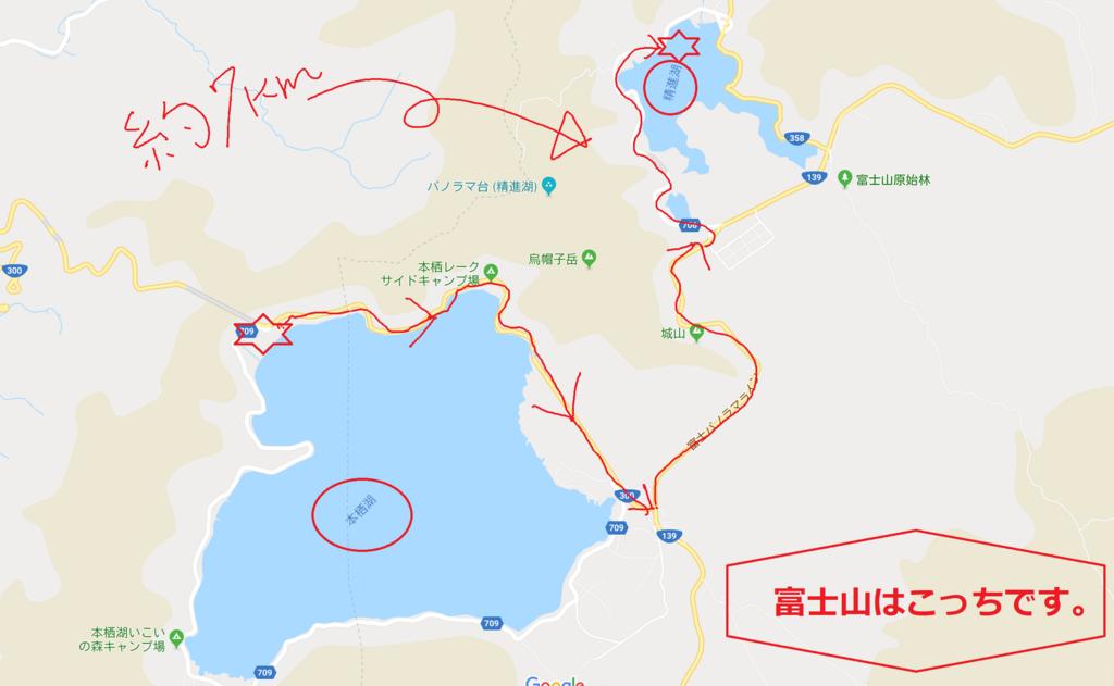 f:id:tatsumo77:20171230114102p:plain