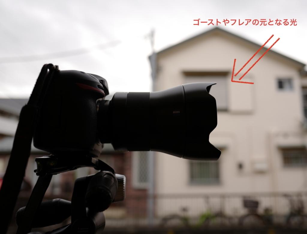 f:id:tatsumo77:20180105191845j:plain