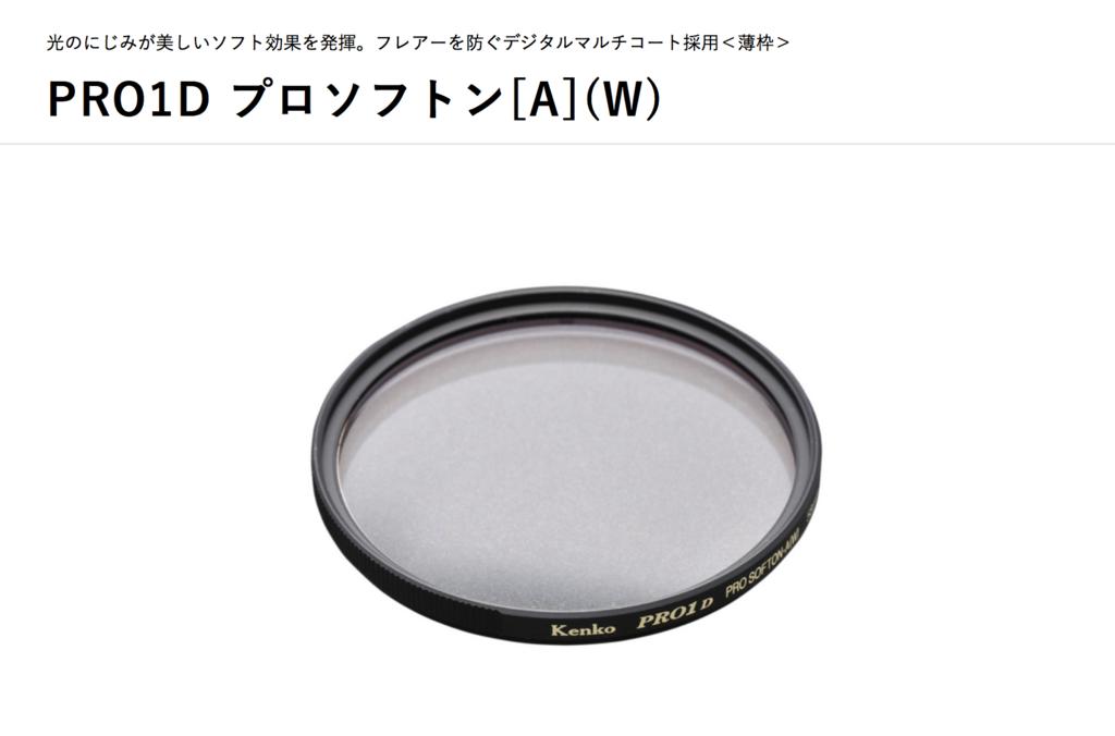 f:id:tatsumo77:20180107140119p:plain
