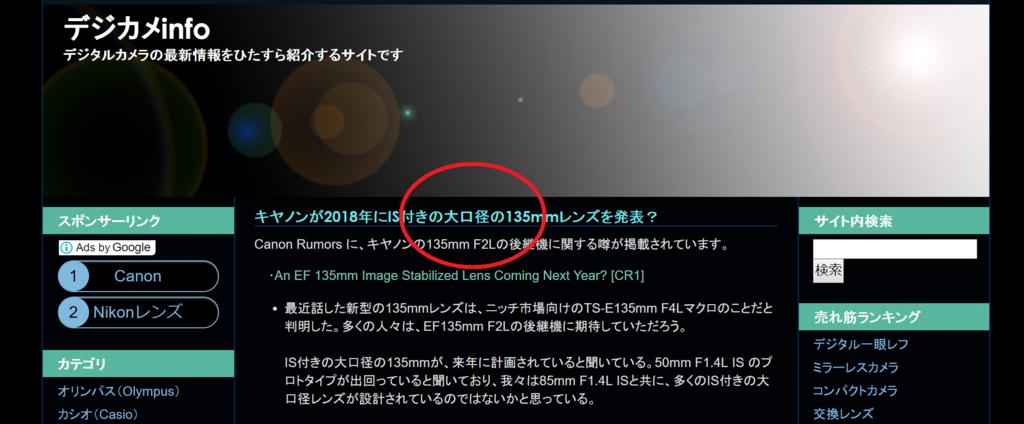 f:id:tatsumo77:20180110055255p:plain