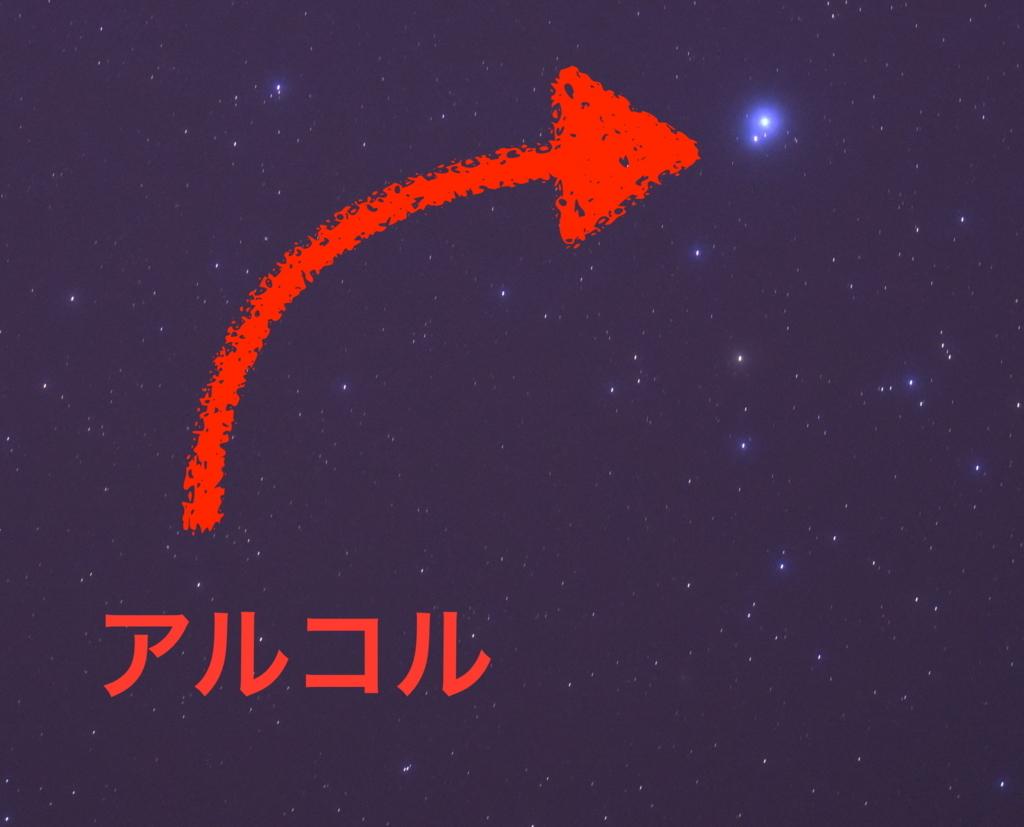 f:id:tatsumo77:20180126211219j:plain