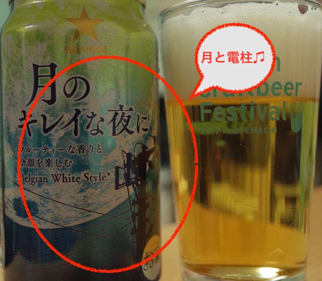 f:id:tatsumo77:20180201194727j:plain