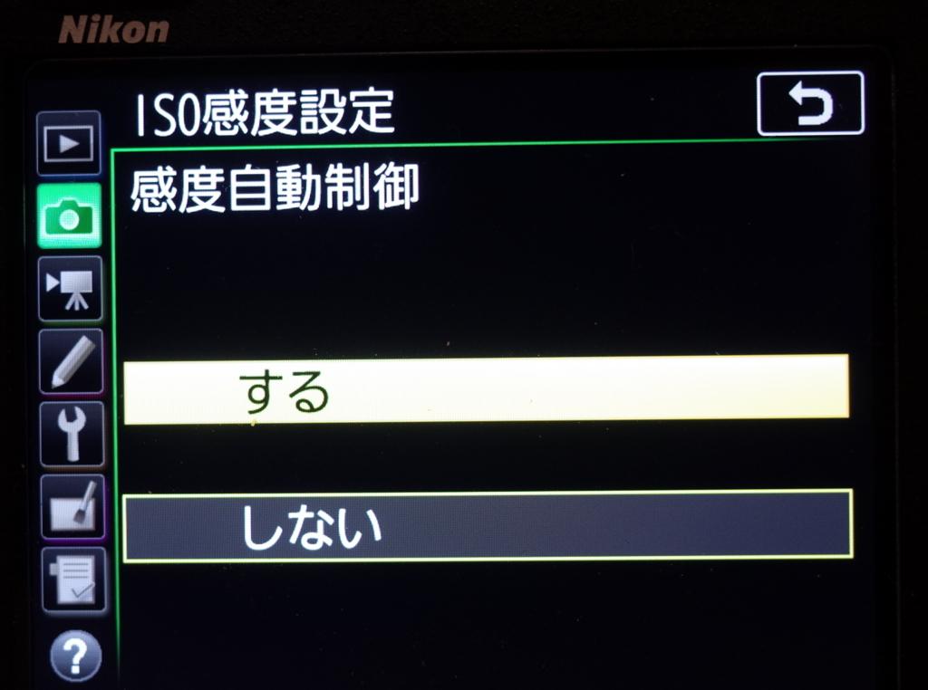 f:id:tatsumo77:20180212222055j:plain