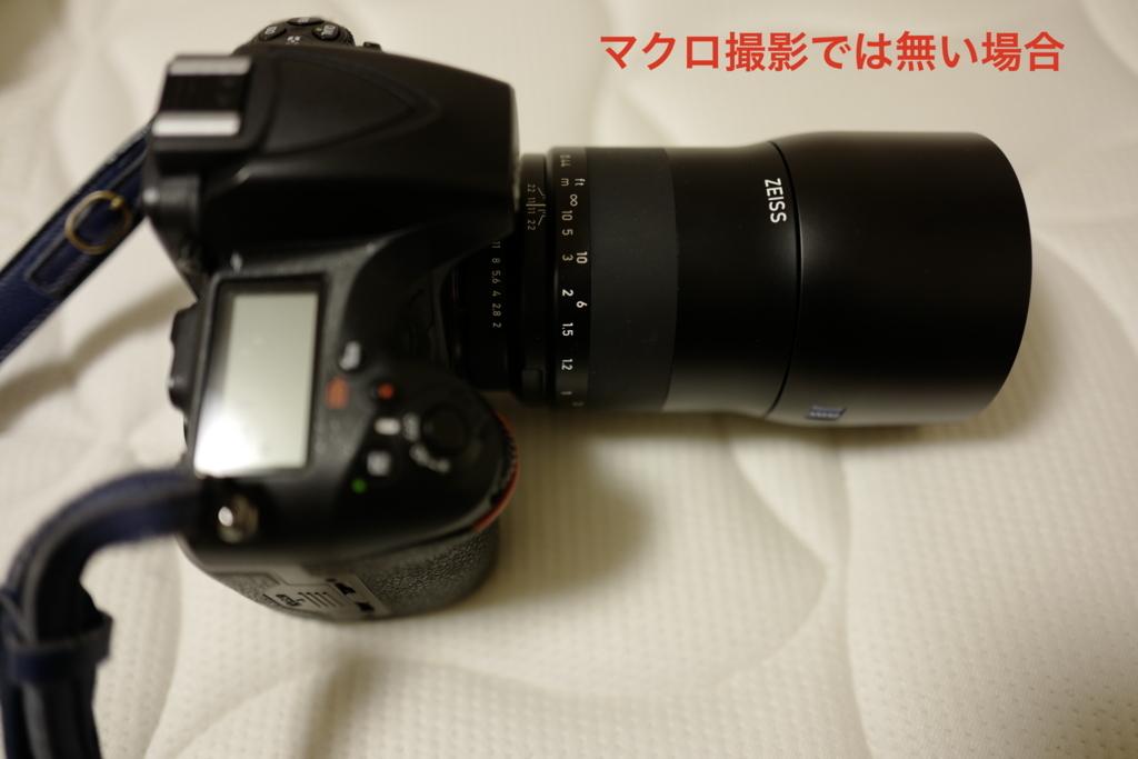 f:id:tatsumo77:20180216082257j:plain