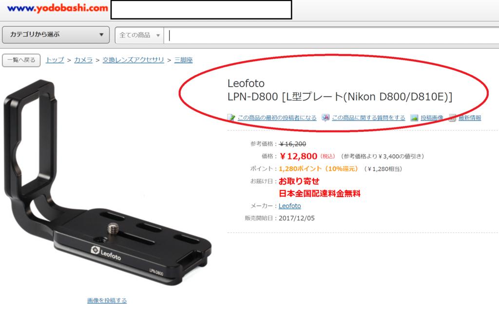 f:id:tatsumo77:20180306105145p:plain