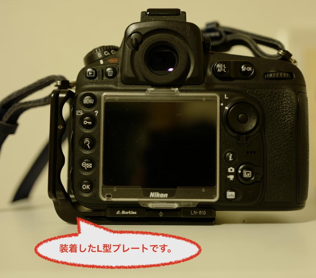 f:id:tatsumo77:20180307211745j:plain