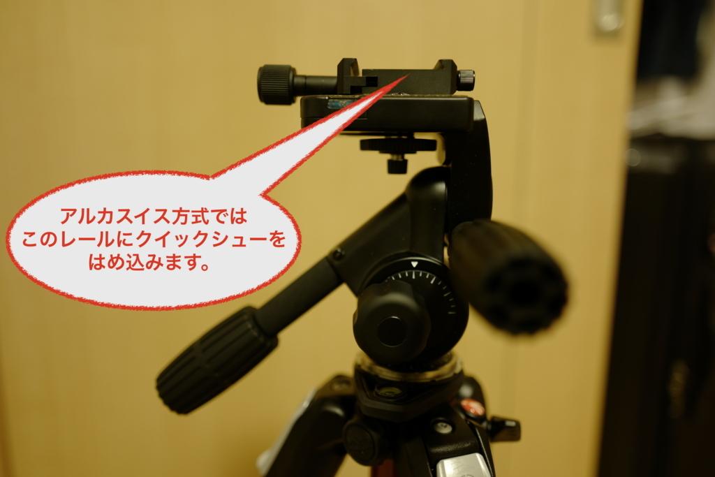 f:id:tatsumo77:20180307214605j:plain