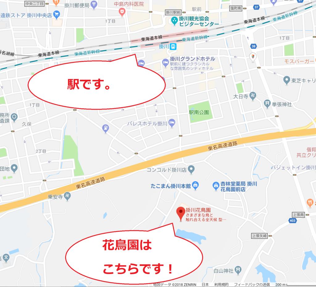 f:id:tatsumo77:20180318160854p:plain