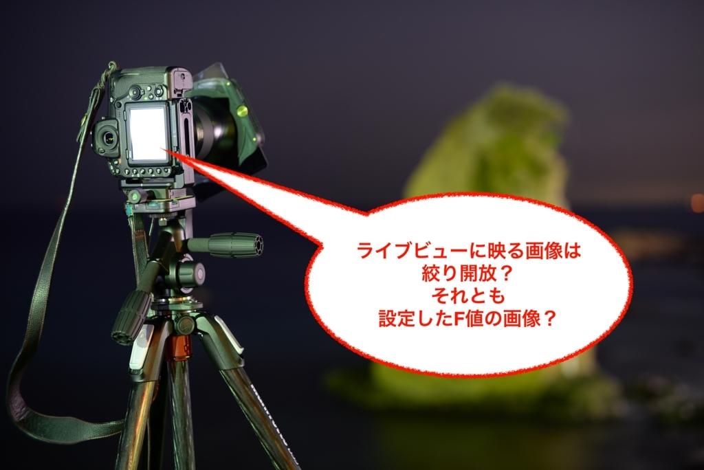 f:id:tatsumo77:20180325221614j:plain