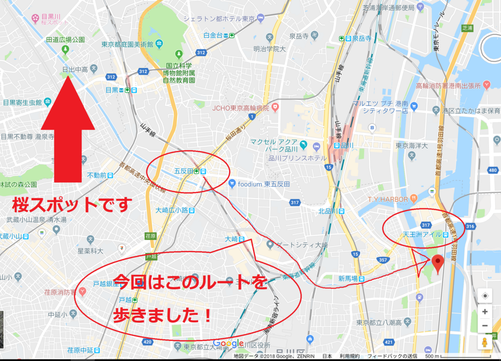 f:id:tatsumo77:20180327214015p:plain