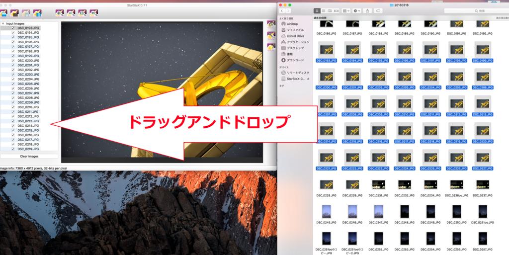 f:id:tatsumo77:20180419161412p:plain