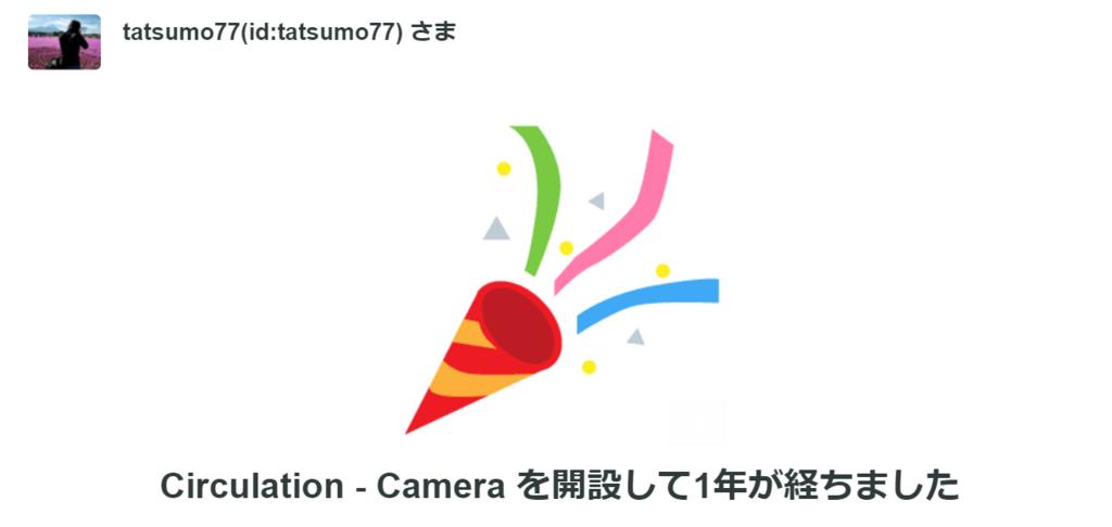 f:id:tatsumo77:20180501130323p:plain