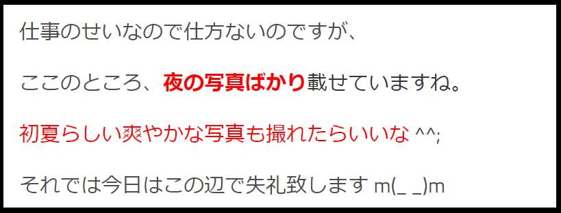 f:id:tatsumo77:20180502133021p:plain