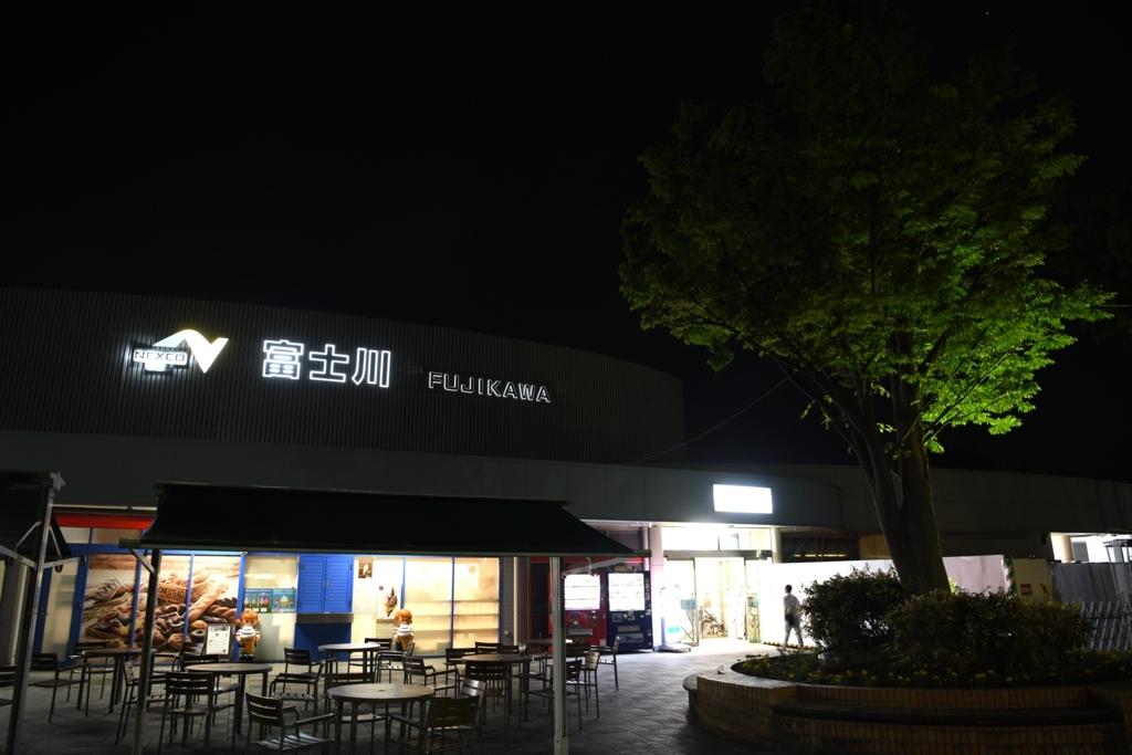 f:id:tatsumo77:20180503030510j:plain