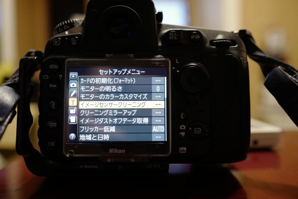 f:id:tatsumo77:20180525071927j:plain