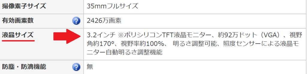 f:id:tatsumo77:20180528123042p:plain